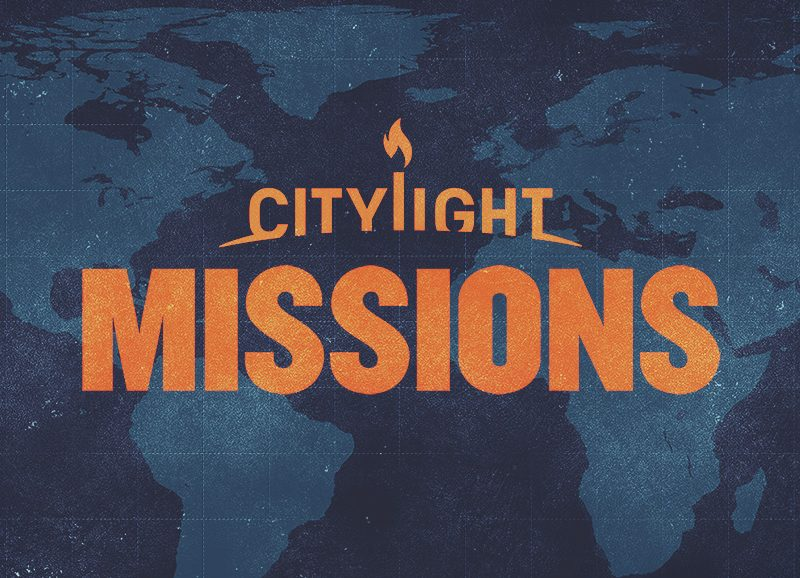 2017 Short-term Missions