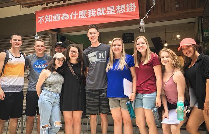 CitylightU Takes Taiwan
